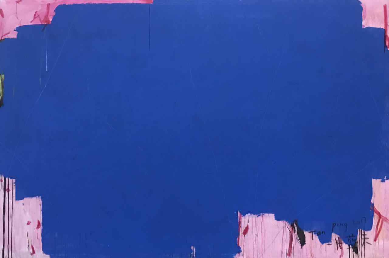 tan-ping-a-blue-sky