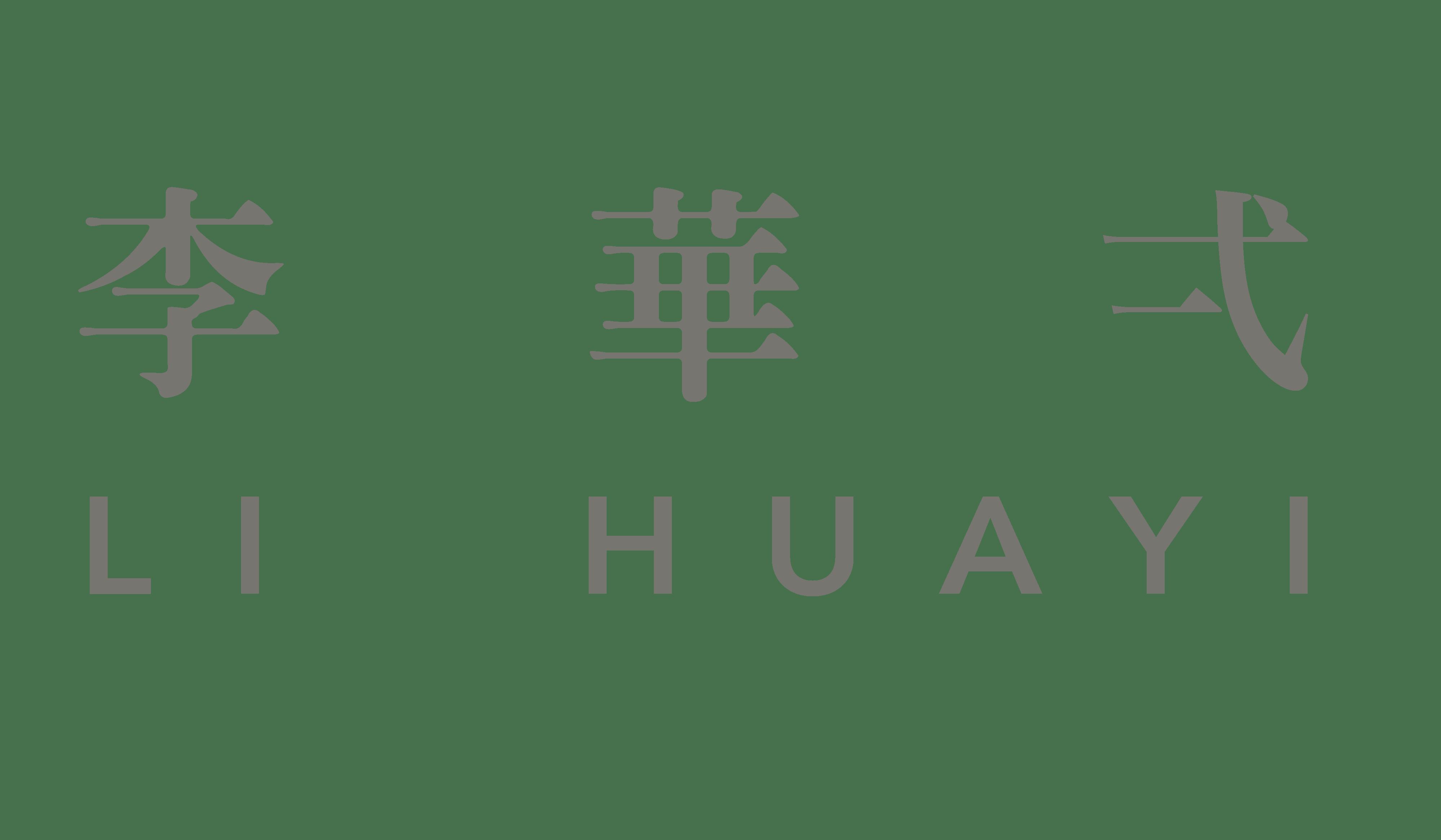 Li Huayi company logo