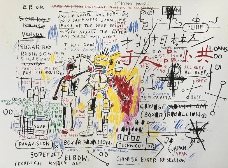 Boxer Rebellion Warhol