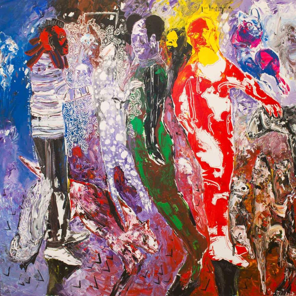 Soly Cissé, Men and Lives II, 2017