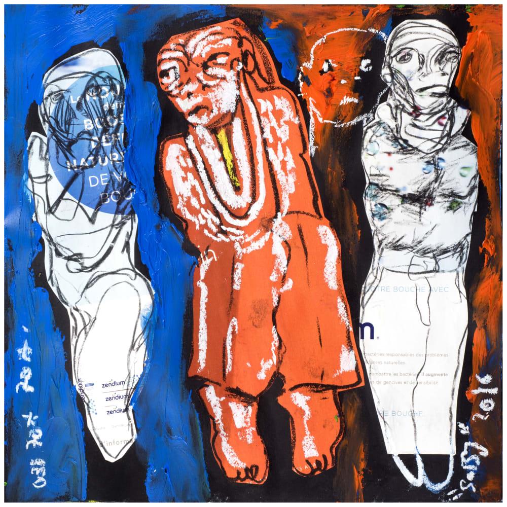 Soly Cissé, Untitled 16 (Black Book Project 1), 2016