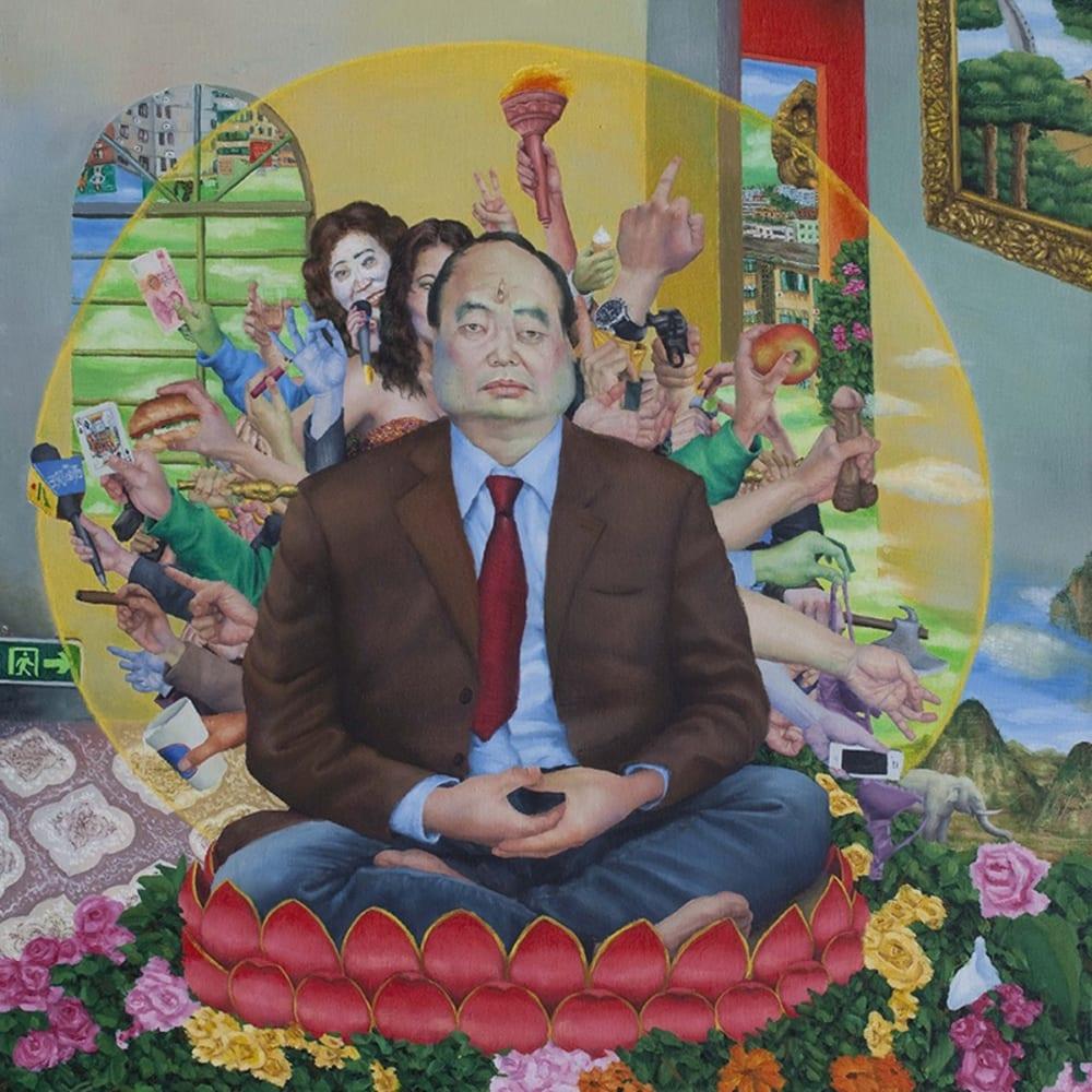 Li Jianfeng 李劍鋒, Objective Illusion, 2013