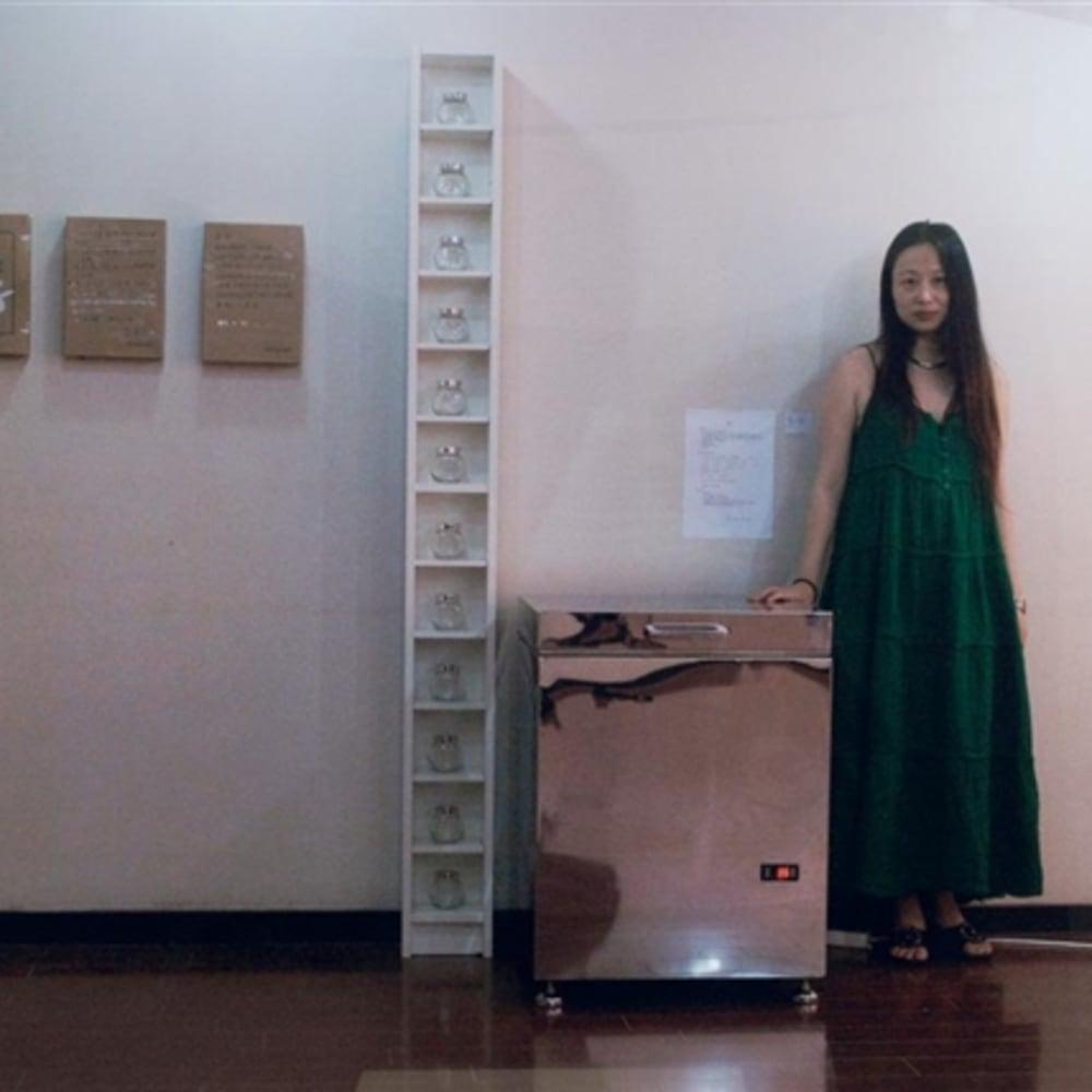 Xiao LU, Sperm, 2006