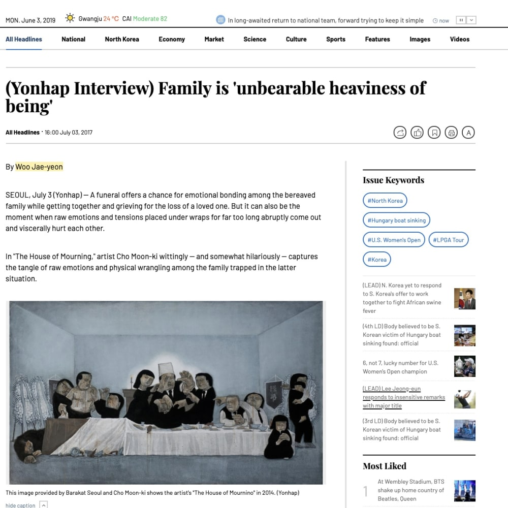 Yonhap Interview - Family is 'unbearable heaviness of being'