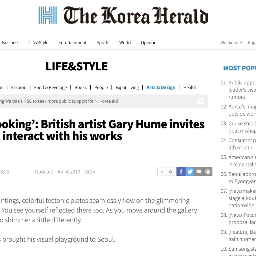 Beyond Looking - British artist Gary Hume invites viewers to interact with his works