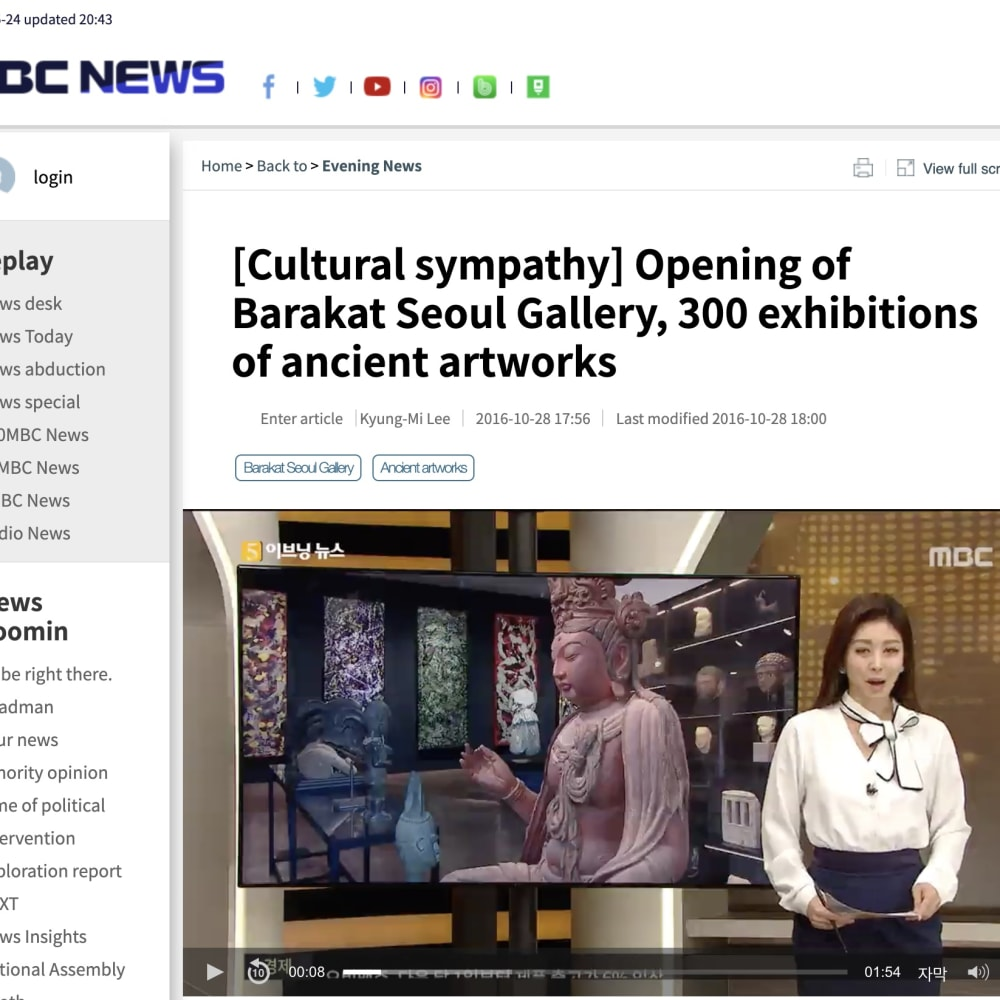 MBC Evening News - Opening of Barakat Seoul Gallery