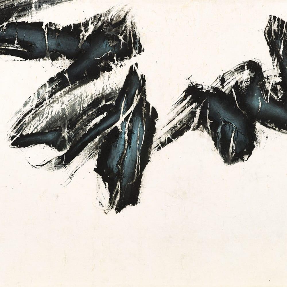 Liu Kuo-Sung 劉國松