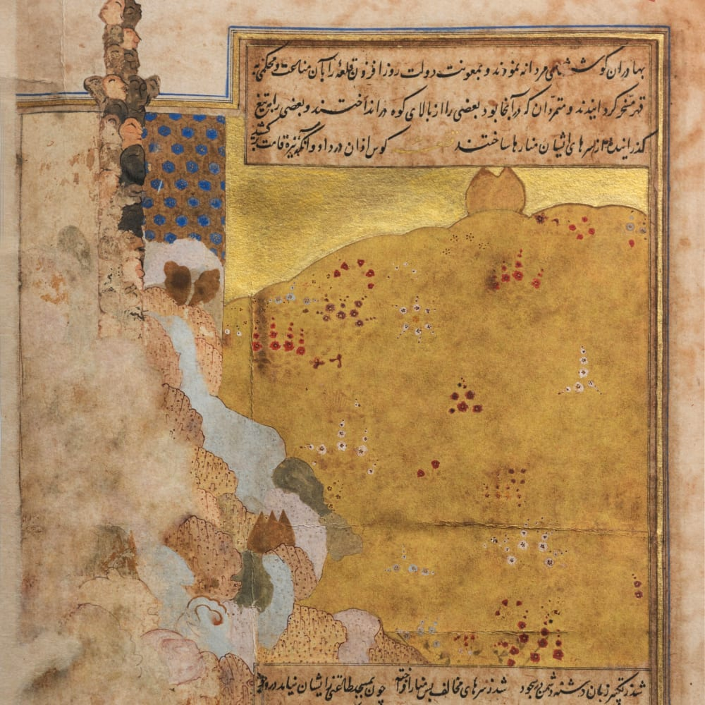 Shahpour Pouyan, After, Captives thrown over a precipice after Timur's capture of a fortress in Sistan; a tower of severed...