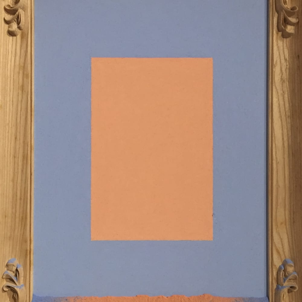 董大为 尘归尘-肖像 2 纸本粉蜡笔, 框 61x49cm 2018 Dong Dawei, Dust to Dust-Portrait 2, 2018, Pastel on Paper Frame, 61 x 49 x 4.5 cm