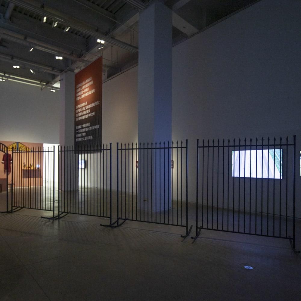 Photo courtesy of Power Station of Art (PSA), Shanghai.