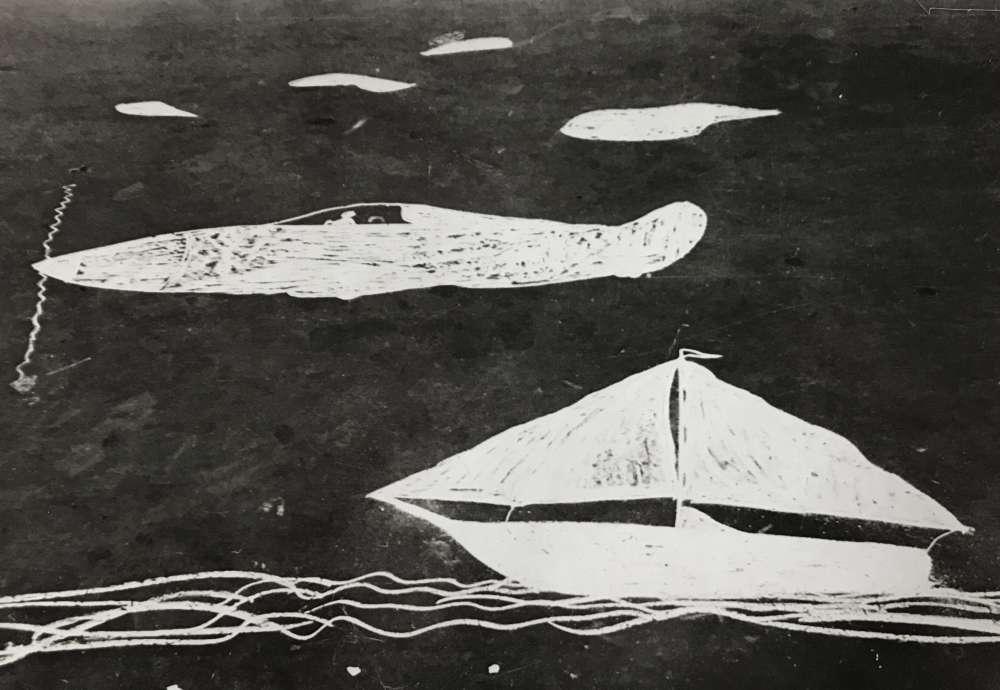 Helen Levitt, New York (Airplane with Sky), 1938