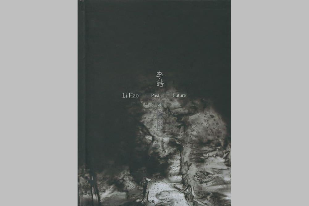 Li Hao - The Past of the Future