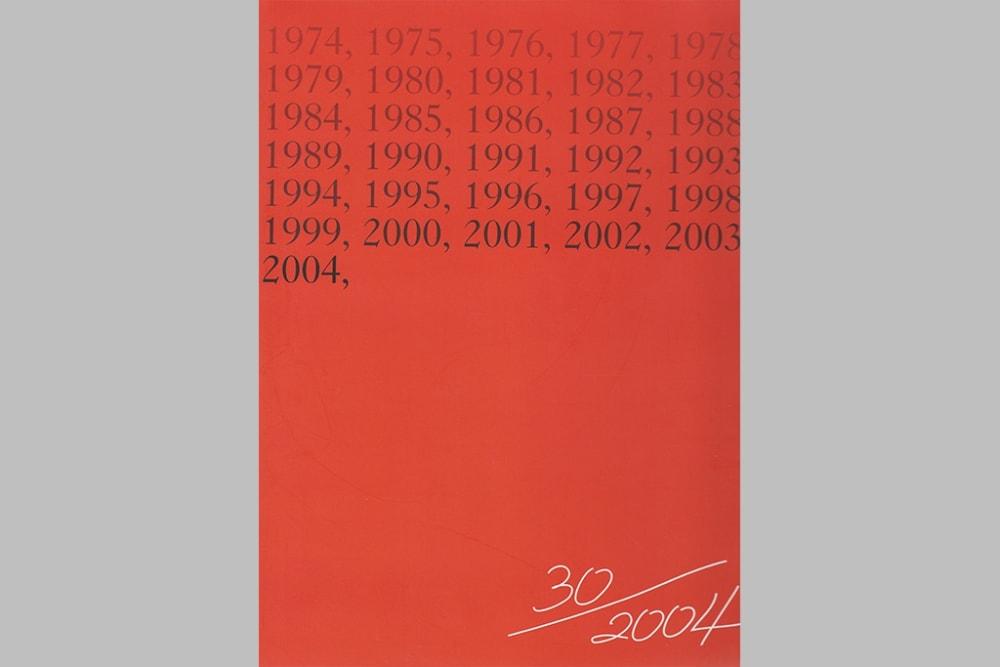 Galerie du Monde - 30th Anniversary
