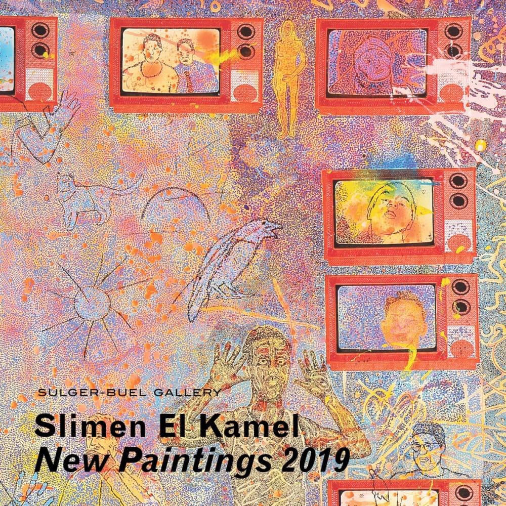 Cover: Slimen El Kamel I Rhythmic (Detail) I 2019 I Acrylic and embroidery on canvas I 180 x 180 x 5 cm