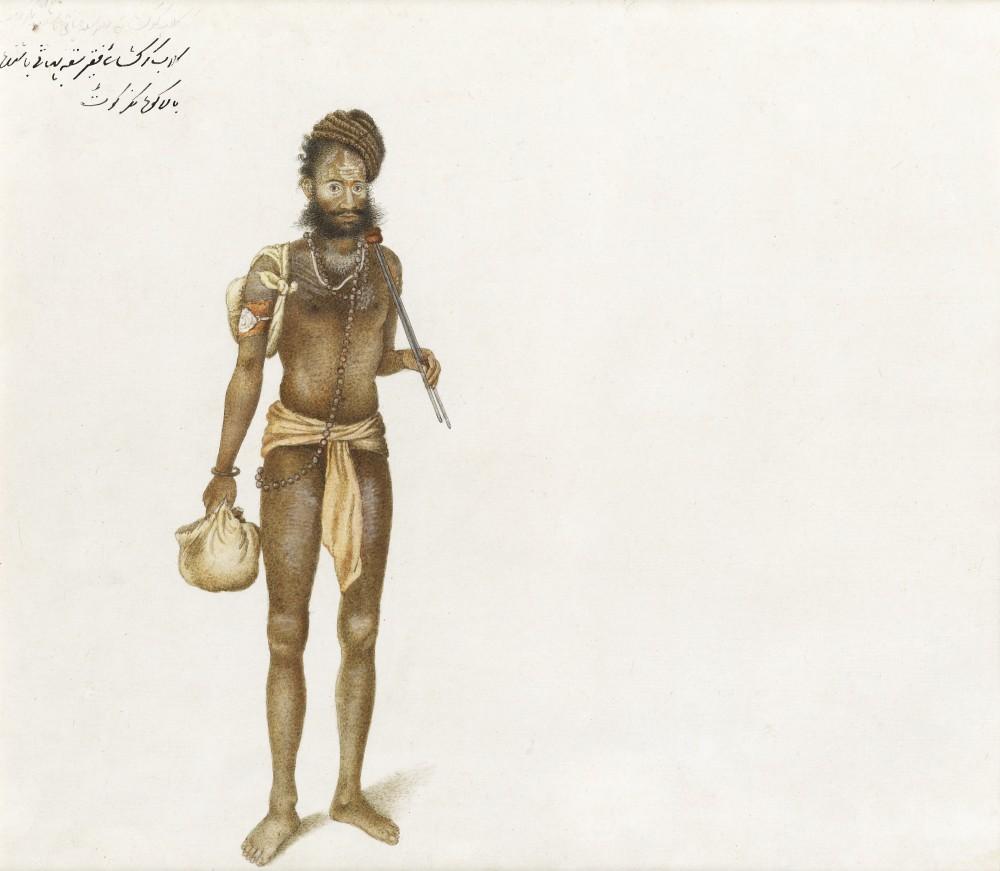 Illustration from the Fraser Album: Faqir Gulab Gosain (or Gurkah) of Nagarkot