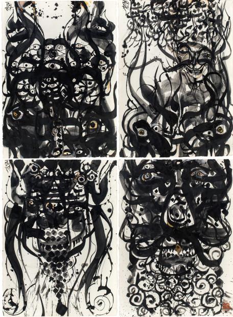 <span class=&#34;artist&#34;><strong>Ahmad Amin Nazar</strong></span>, <span class=&#34;title&#34;>Untitled, 2011</span>