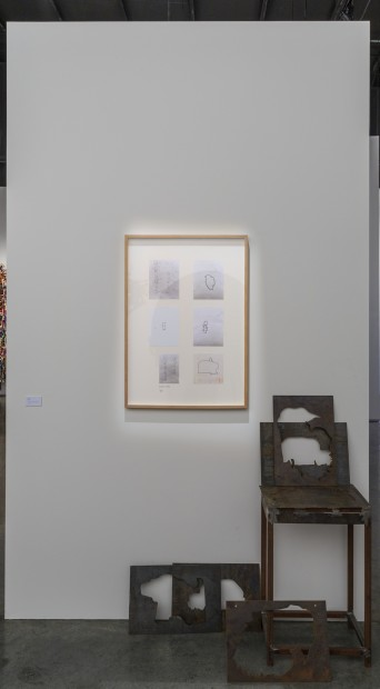<span class=&#34;artist&#34;><strong>Hassan Sharif</strong></span>, <span class=&#34;title&#34;><em>Images</em>, 2015</span>