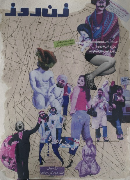 <span class=&#34;artist&#34;><strong>Ramin Haerizadeh</strong></span>, <span class=&#34;title&#34;><em>Today's Woman</em>, 2008</span>