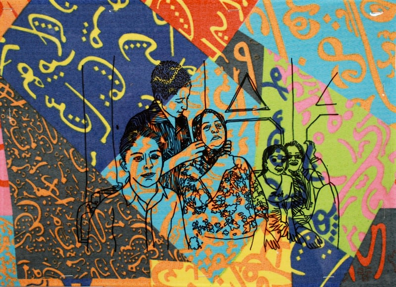 <span class=&#34;artist&#34;><strong>Nargess Hashemi</strong></span>, <span class=&#34;title&#34;>Untitled, 2009</span>