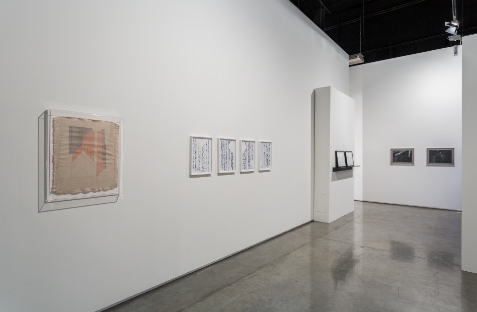"<span class=""artist""><strong>Group Show</strong></span>, <span class=""title""><em>Nice Drawings</em>, 2015</span>"