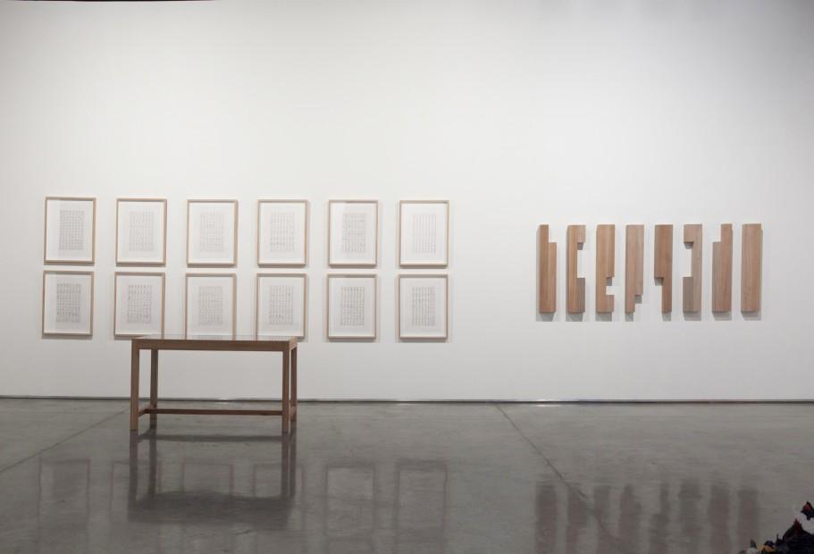 "<span class=""artist""><strong>Hassan Sharif</strong></span>, <span class=""title""><em>Approaching Entropy</em>, 2013</span>"