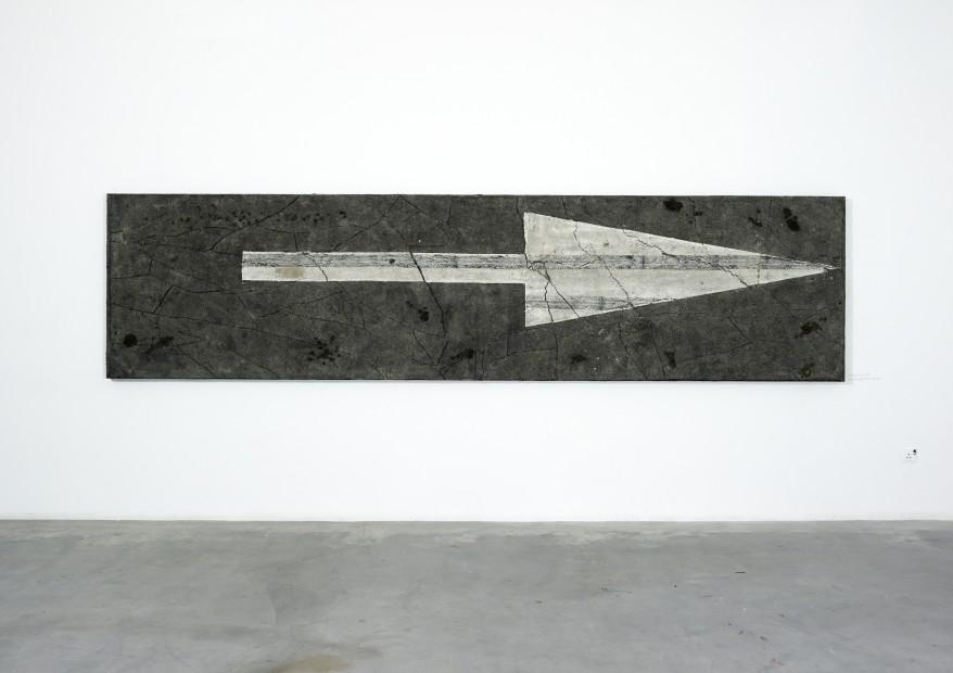<em>Surface No. 2</em>, 2012