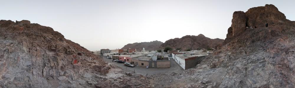 <em>Cave of Refuge. Medina. Saudi Arabia</em>, 2011