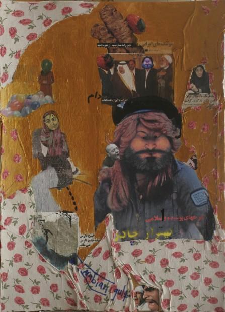 "<span class=""artist""><strong>Ramin Haerizadeh</strong></span>, <span class=""title""><em>Today's Woman</em>, 2008</span>"
