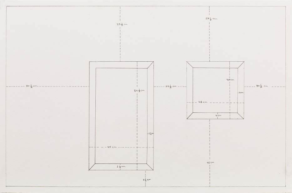 "<span class=""artist""><strong>Mohammed Kazem</strong></span>, <span class=""title""><em>Measuring Walls</em>, 1998 (Reconstituted in 2014)</span>"