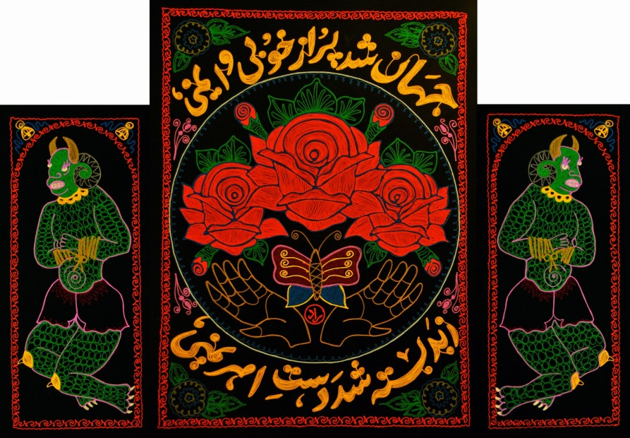 """<span class=""""artist""""><strong>Iman Raad</strong></span>, <span class=""""title""""><em>The World Fills With Benevolence and Peace The Demon's Hands are Tied and his Plots Cut Short</em>, 2012</span>"""