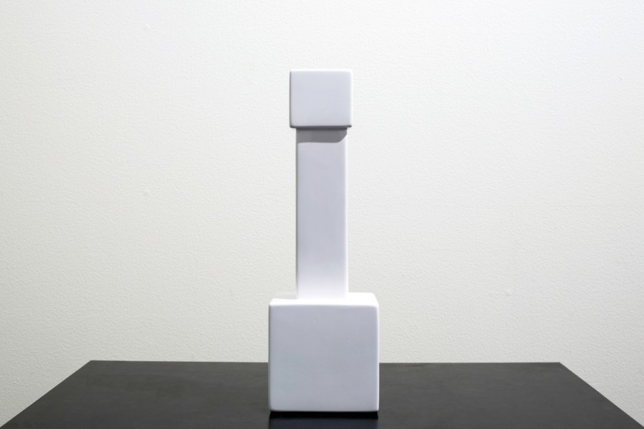 "<span class=""artist""><strong>Arnaud Rivieren</strong></span>, <span class=""title""><em>Ceci n'est pas un micro</em>, 2015</span>"