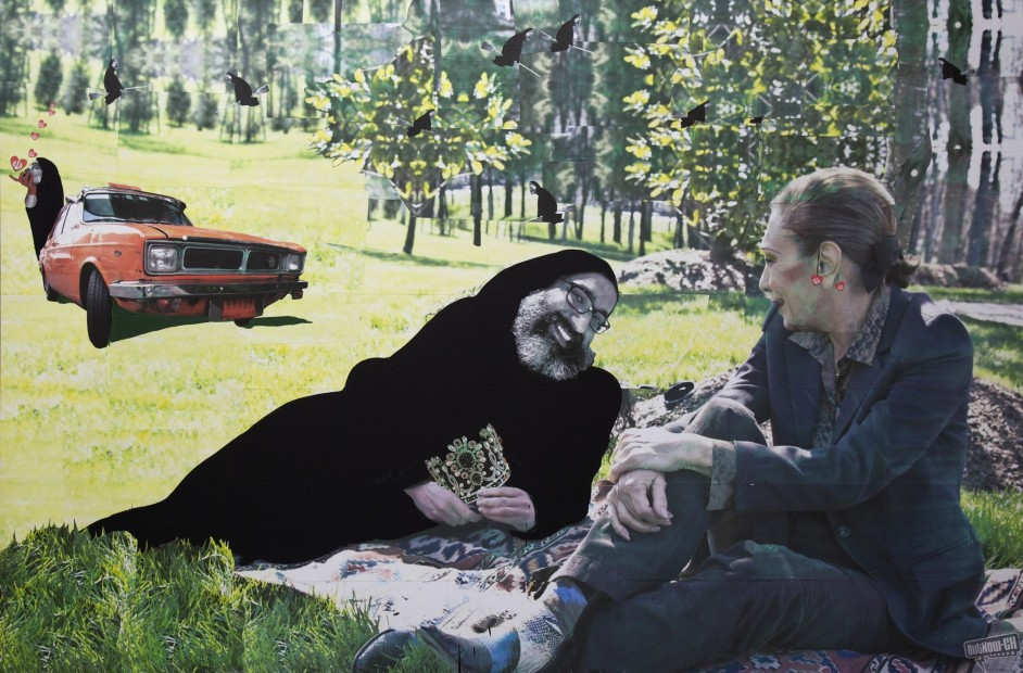 <span class=&#34;artist&#34;><strong>Ramin Haerizadeh</strong></span>, <span class=&#34;title&#34;><em>The Luncheon on the Grass</em>, 2010</span>