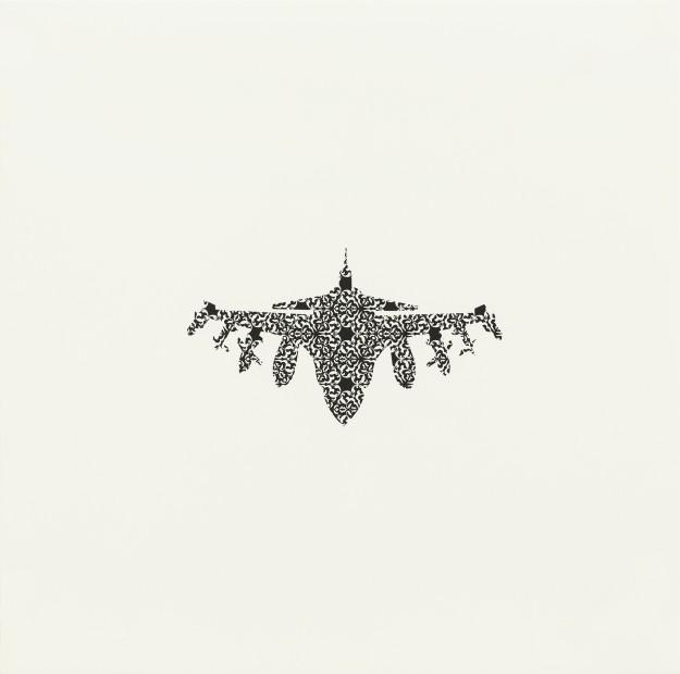 <span class=&#34;artist&#34;><strong>Zoulikha Bouabdellah</strong></span>, <span class=&#34;title&#34;><em>Floral Mirage</em>, 2015</span>