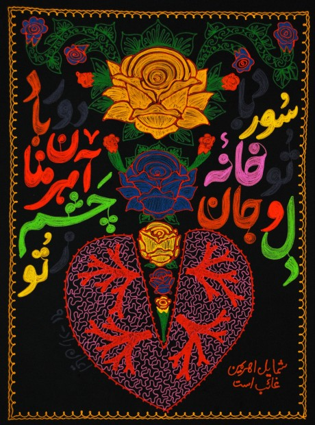 """<span class=""""artist""""><strong>Iman Raad</strong></span>, <span class=""""title""""><em>May Your Heart be Home to all Festivities May the Evil Eye Be Far Away From You</em>, 2012</span>"""