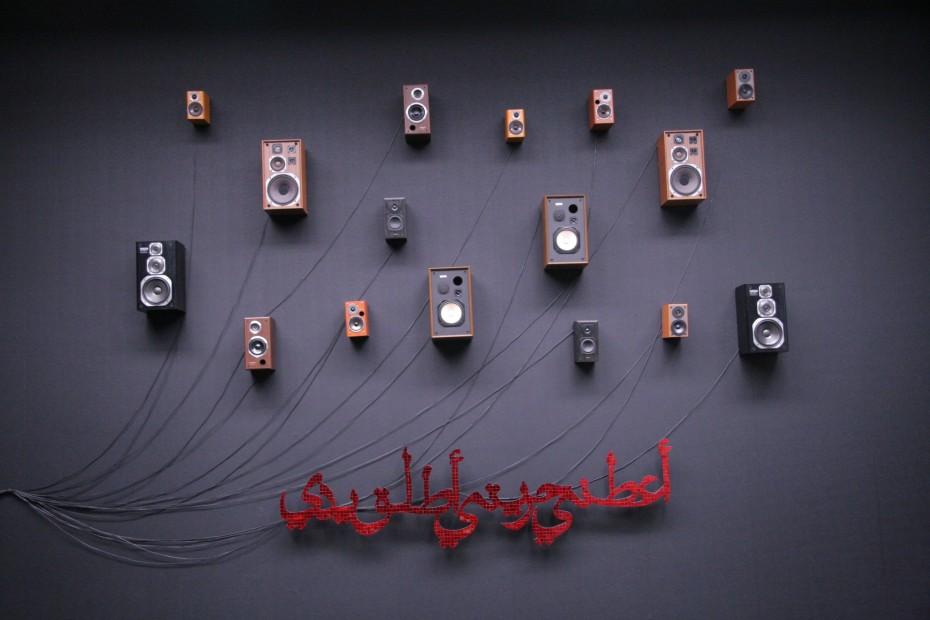 <em>Nouba</em>, 2010