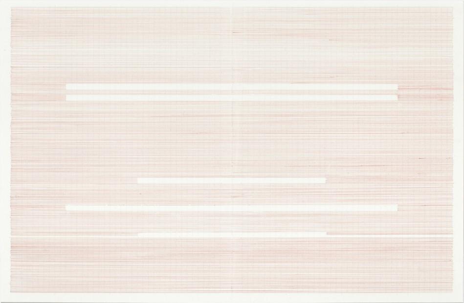 <span class=&#34;artist&#34;><strong>Haleh Redjaian</strong></span>, <span class=&#34;title&#34;><em>in-between spaces (4)</em>, 2015</span>