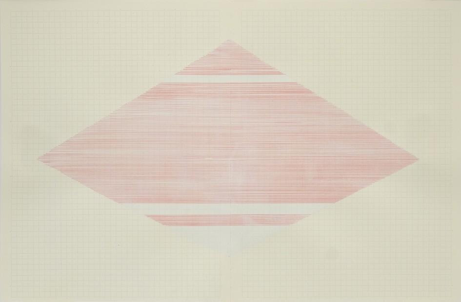 <span class=&#34;artist&#34;><strong>Haleh Redjaian</strong></span>, <span class=&#34;title&#34;><em>in-between spaces (8)</em>, 2015</span>