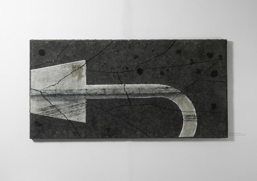 <em>Surface No. 5</em>, 2012