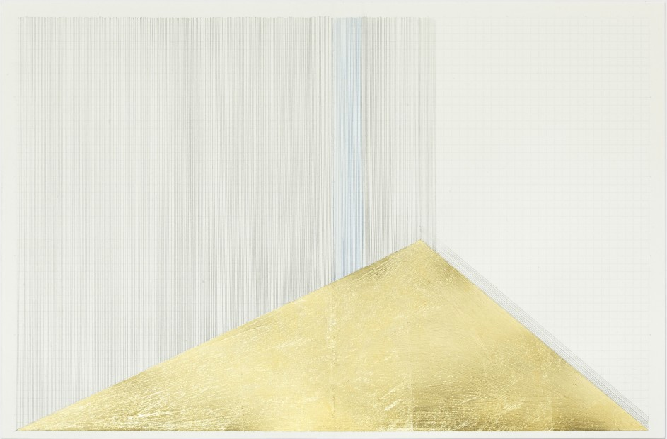 <span class=&#34;artist&#34;><strong>Haleh Redjaian</strong></span>, <span class=&#34;title&#34;><em>In-between spaces (3)</em>, 2015</span>