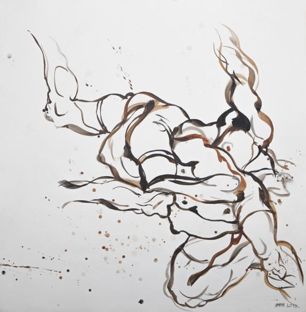 <span class=&#34;artist&#34;><strong>Ahmad Amin Nazar</strong></span>, <span class=&#34;title&#34;>Untitled, 2012</span>