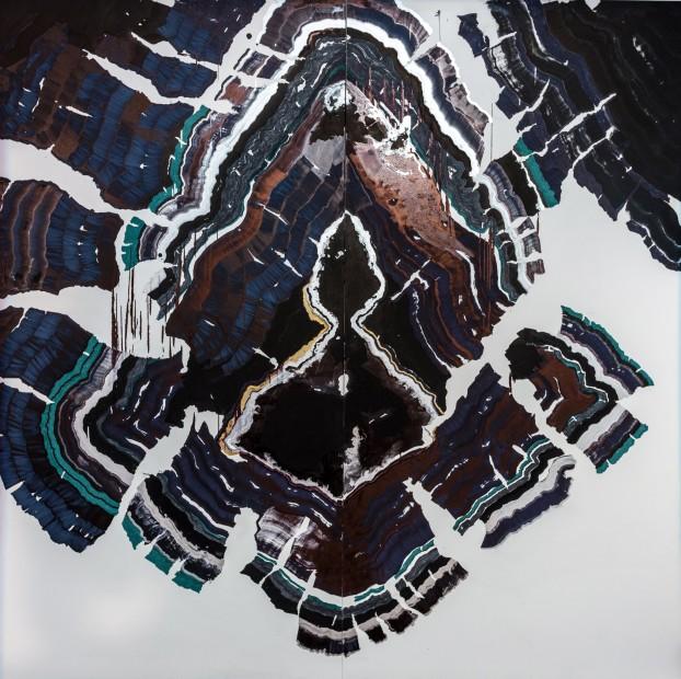 <span class=&#34;artist&#34;><strong>Abdelkader Benchamma</strong></span>, <span class=&#34;title&#34;><em>Pareidolia V</em>, 2016</span>