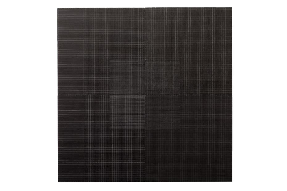 <span class=&#34;artist&#34;><strong>Haleh Redjaian</strong></span>, <span class=&#34;title&#34;><em>Concrete Squares</em>, 2017</span>