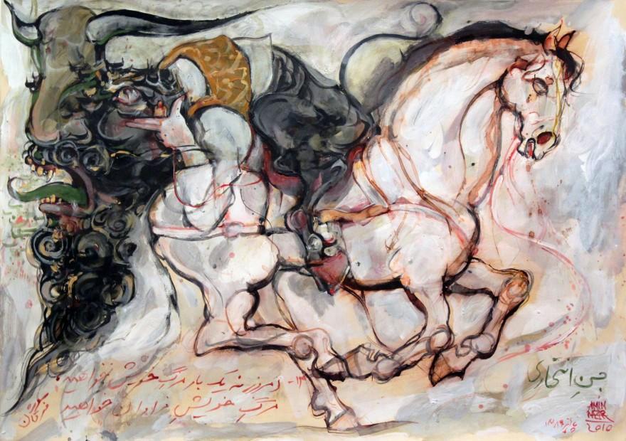 <em>Untitled 05</em>, 2010