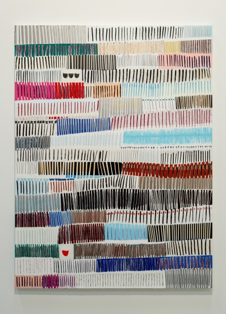 <span class=&#34;artist&#34;><strong>Nada Sehnaoui</strong></span>, <span class=&#34;title&#34;><em>How Many, How Many More</em>, 2015</span>