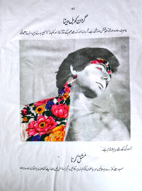<span class=&#34;artist&#34;><strong>Zulfikar Ali Bhutto</strong></span>, <span class=&#34;title&#34;><em>Neck Rotations</em>, 2016</span>