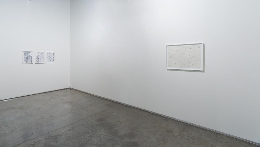 "<span class=""artist""><strong>Haleh Redjaian</strong></span>, <span class=""title""><em>in-between spaces</em>, 2015</span>"