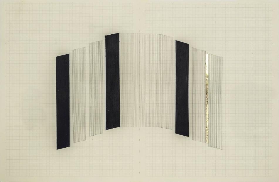 <span class=&#34;artist&#34;><strong>Haleh Redjaian</strong></span>, <span class=&#34;title&#34;><em>in-between spaces (6)</em>, 2015</span>