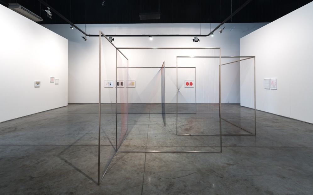 "<p><span class=""artist""><strong>Haleh Redjaian</strong></span>, <span class=""title""><em>Inhabiting the Grid</em>, 2017-18</span></p>"