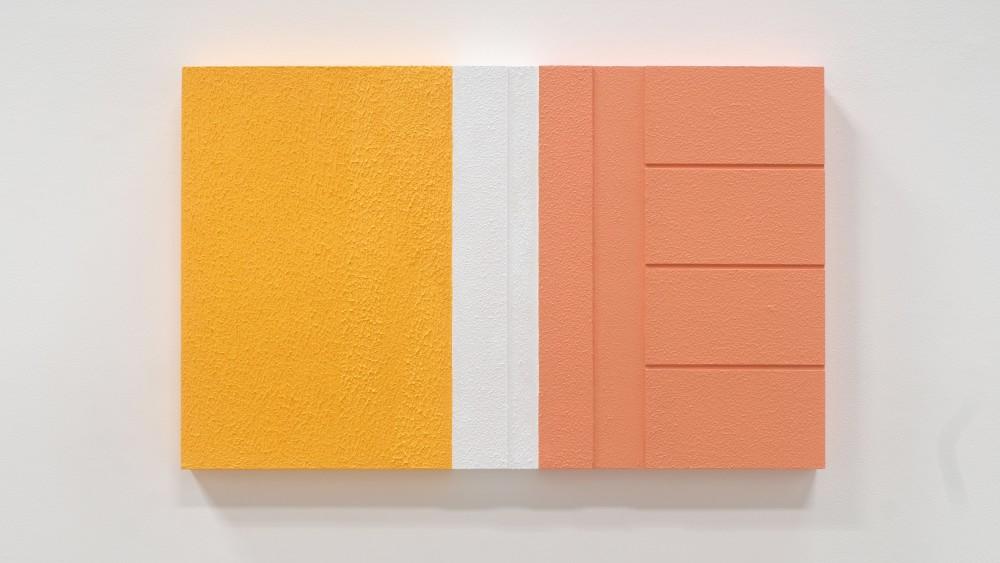 "<div class=""artist""><strong>Mohammed Kazem</strong></div><div class=""title""><em>Neighbours</em>, 2018</div><div class=""medium"">Oil primer and exterior wall paint on MDF panel</div><div class=""dimensions"">75 x 120 x 8 cm</div>"