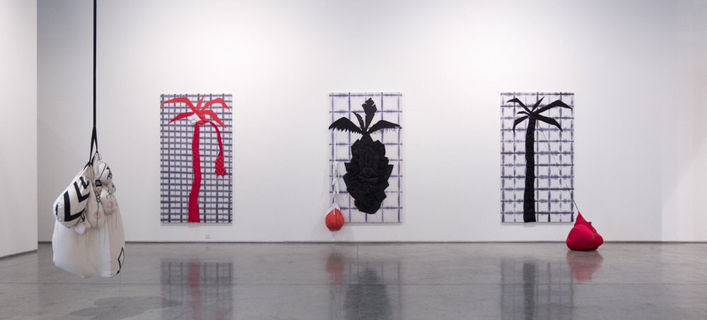 <p>Installation View, <em>When the Dates Turn Red, </em>2018</p>